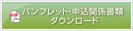 banner-panph2